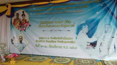 องค์การบริหารส่วนตำบลชีวานร่วมอัญเชิญเครื่องอัฐบริขารพระราชทานไปในงานอุปสมบท หมู่5 บ้านทับควาย